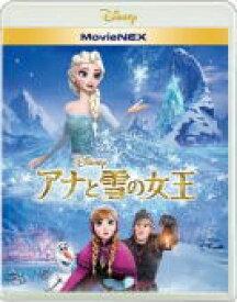 【オリコン加盟店】10%OFF■ディズニー Blu-ray+DVD【アナと雪の女王 MovieNEX】19/7/24発売【楽ギフ_包装選択】