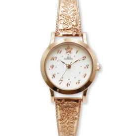 ■フィールドワーク 腕時計 ウォッチ【ロア ハワイアンジュエリーウォッチ】ピンクゴールド ASS147-3 PG [後払不可]【楽ギフ_包装選択】