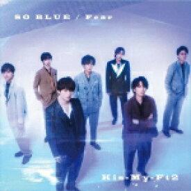 【オリコン加盟店】初回盤B[取]★DVD付■Kis-My-Ft2 CD+DVD【Fear / SO BLUE】21/9/15発売【ギフト不可】