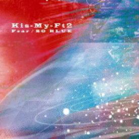 【オリコン加盟店】通常盤★DVD付■Kis-My-Ft2 CD+DVD【Fear / SO BLUE】21/9/15発売【ギフト不可】