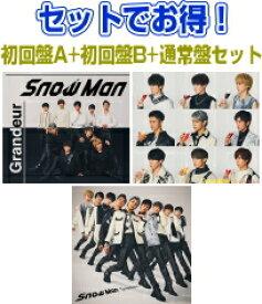 【オリコン加盟店】●初回盤A+初回盤B+通常盤セット[取]■Snow Man CD+DVD【Grandeur】21/1/20発売【ギフト不可】
