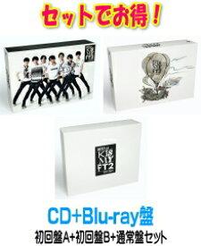【オリコン加盟店】特典全3種[外付]●初回盤A+初回盤B+通常盤[初回]セット[取]★CD+Blu-ray盤■Kis-My-Ft2 CD+Blu-ray【BEST of Kis-My-Ft2】21/8/10発売【ギフト不可】