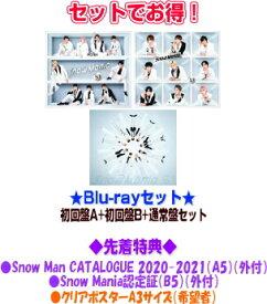 【オリコン加盟店】●先着特典2種[外付]+特典ポスター[希望者]●[Blu-rayセット]★初回盤A+初回盤B+通常盤[初回]セット■Snow Man CD+Blu-ray【Snow Mania S1】21/9/29発売【ギフト不可】