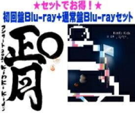 【オリコン加盟店】★先着特典終了★初回盤Blu-ray+通常盤Blu-rayセット[取]■KinKi Kids 2Blu-ray【KinKi Kids O正月コンサート2021】21/4/28発売【ギフト不可】