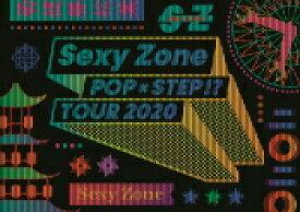 【オリコン加盟店】★先着特典終了★初回盤DVD[取]★フォトブック★銀テープ封入■Sexy Zone 2DVD【Sexy Zone POPxSTEP!? TOUR 2020】21/2/10発売【ギフト不可】