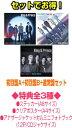 【オリコン加盟店】★先着特典全3種[外付]★初回盤A+初回盤B+通常盤[初回]セット■King & Prince CD+DVD【Magic Touch / Beating Hear…