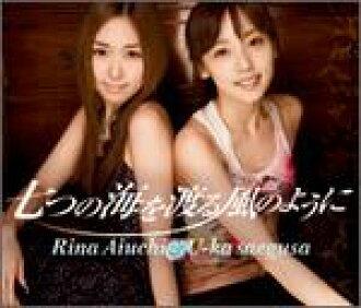 Rina Aiuchi & Mitsue evening summer CD 07/4/11 release