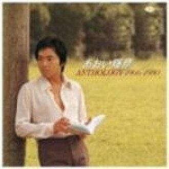 ♦ AOI 马辉彦 CD 06 / 01 / 25