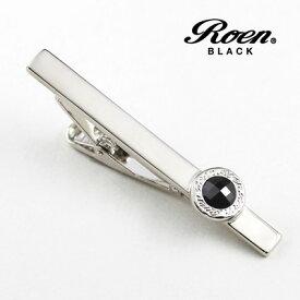 ■Roen BLACK ロエンブラック【タイバー カットストーン】ブラス 真鍮 ブラックキュービック ROT-003 [代引不可]【楽ギフ_包装選択】 共栄