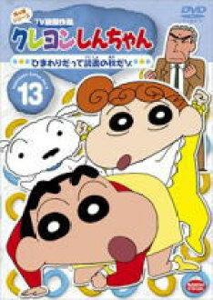 ■蠟筆shinchan DVD2010/4/23開始銷售