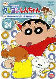 ♦ 蠟筆小新的 DVD2010/7/23 發佈