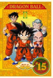 【オリコン加盟店】■ドラゴンボール DVD【DRAGON BALL 15巻】 07/8/1発売【楽ギフ_包装選択】