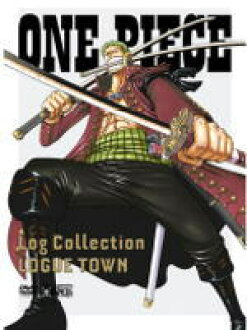 An external cleaner! ♦ ONE PIECE [one piece] DVD-box 4 piece set 10 / 8 / 27 release