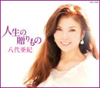 ■ 八城政基 Aki 第四纪 CD11/1/19 发布