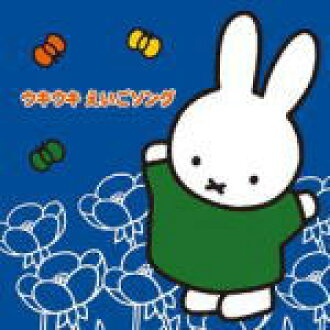 ♦ Kids CD11/3/9 released