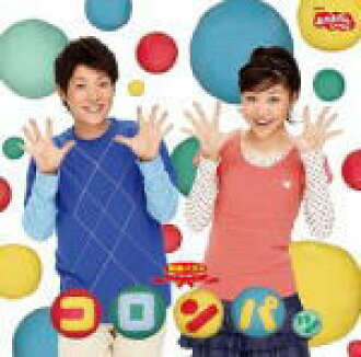■ NHK okaasan to issho Yokoyama's Takumi mitani and lunch CD10/10/20 launched