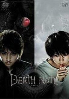 ♦ Japanese film DVD10/12/1 released
