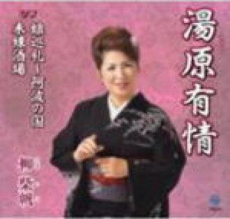 ♦ 柳紫帆 CD11/1/12 发布
