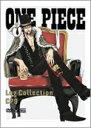 """【オリコン加盟店】送料無料■ONE PIECE DVD-BOX4枚組【ONE PIECE Log Collection """"CP9""""】12/7/27発売【楽ギフ_..."""