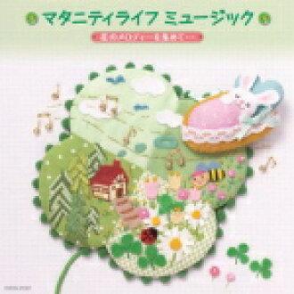 妊妇CD12/5/23开始销售