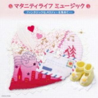 妊妇CD 12/5/23开始销售
