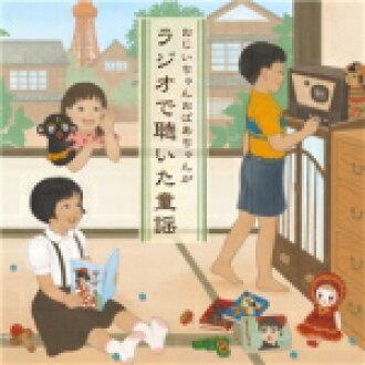 童謠 CD12/8/8 發佈