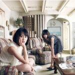 【オリコン加盟店】■前田敦子 CD+DVD【君は僕だ Act.1】12/6/20発売【楽ギフ_包装選択】