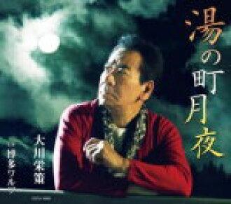 오오카와 사카에책 카셋트13/3/13발매