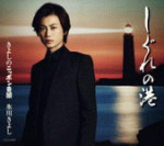 A 유형 ■ 빙하 강 거룩한 CD13/2/13 발매