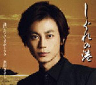 B 유형 ■ 빙하 강 거룩한 CD13/2/13 발매
