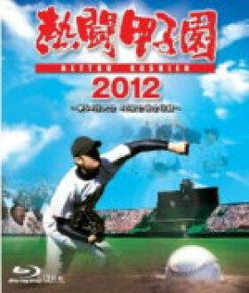 10%OFF+■棒球2Blu-ray12/11/30开始销售