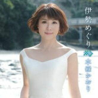 Mizumori Kaori cassette 13 / 4 / 3 release