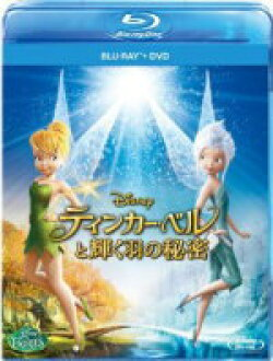 ■迪士尼Blu-ray+DVD13/1/23開始銷售