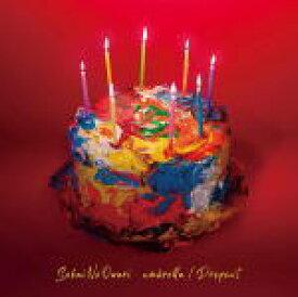 【オリコン加盟店】★通常盤[取]■SEKAI NO OWARI CD【umbrella/Dropout】20/6/24発売【楽ギフ_包装選択】