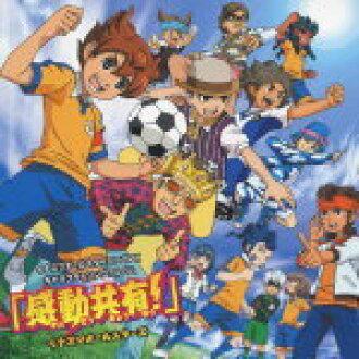 ■TV动画CD13/8/14开始销售