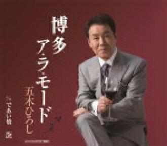 이츠키 히로시 카셋트13/4/24발매