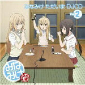 ♦ anime CD13/7/24 released