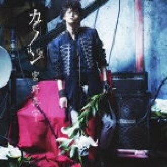 Miyano Mamoru CD13/4/10 released