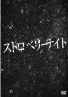 照片卡 & 压密封 ★ ■ 电影 2DVD13/7/17 发布