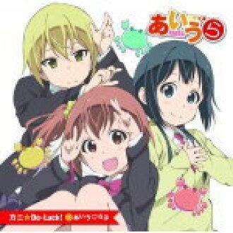 限量版 [今天] ★ DVD ♦ AI 井,挂 CD13/4/24 发布