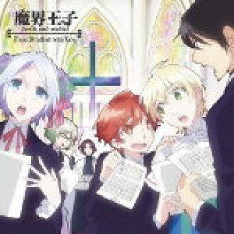 TV anime CD13/11/6 released