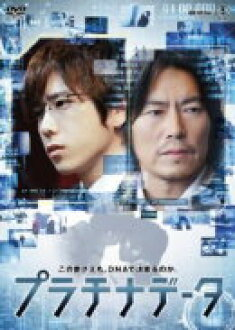 ▼■Movie DVD13/9/27 release