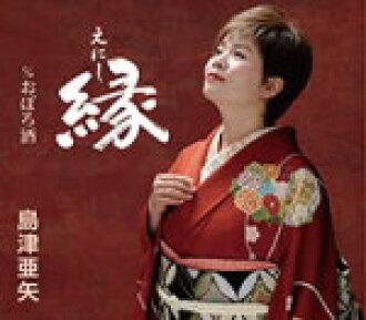 Shimazu KOA tray 13 / 4 / 17 release
