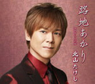 Through Edition ♦ kitayama bamboo and cassette 13 / 4 / 24 release