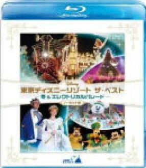 ■ 迪士尼 Blu-ray13/11/20 發佈