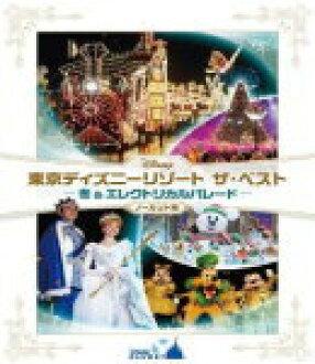 ■ 迪士尼 DVD13/11/20 發佈