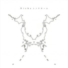 【オリコン加盟店】通常盤■ONE OK ROCK CD【Nicheシンドローム】10/6/9発売【楽ギフ_包装選択】