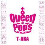 【オリコン加盟店】通常盤[パール盤]■送料無料■T-ARA CD【T-ARA SINGLE COMPLETE BEST「Queen of Pops」】14/7/2発売【楽ギフ_包装選択】