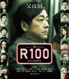 【オリコン加盟店】■邦画 Blu-ray【R100】14/1/29発売【楽ギフ_包装選択】