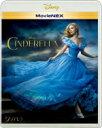※ポスタープレゼント[希望者]★10%OFF■ディズニー Blu-ray+DVD【シンデレラ MovieNEX】15/9/2発売【楽ギフ_包装選択】